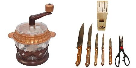 7 Piece Kitchen Knife Set plus Vegetable Chopper/ Slicer