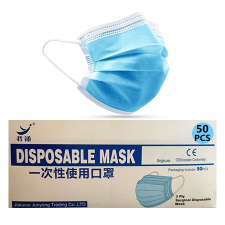 3 Ply Disposable Face Mask - 50 Pcs