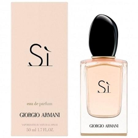 Giorgio Armani Si Perfume For Women 100ML white