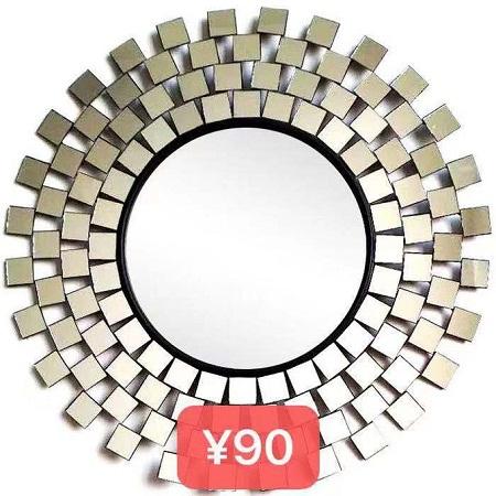 Silver mirror 70/70 flat end
