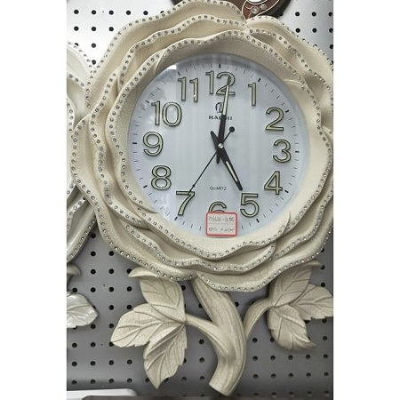 Wall clock big 50 by 70 cm