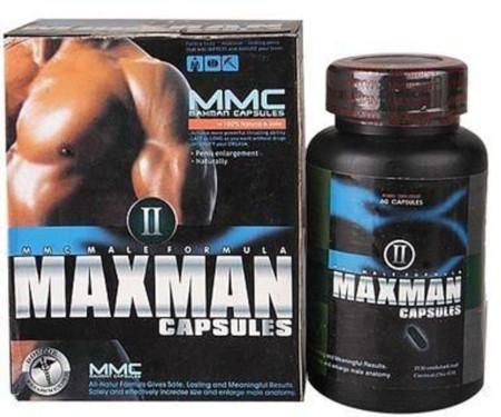 Maxman 2 Penis Enlargement 60 pills