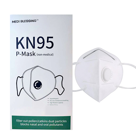 P-MASK KN95 With Respirator (5 PCS)
