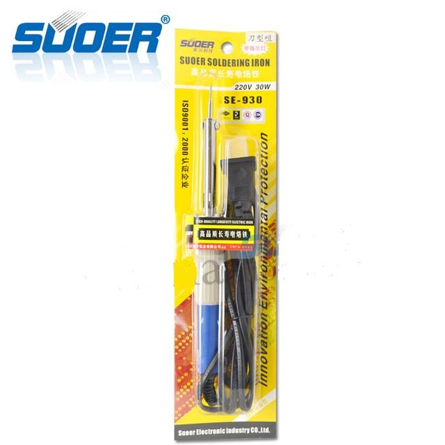 Soldering Iron Gun Electric Suoer Soldering Iron 220V 30W