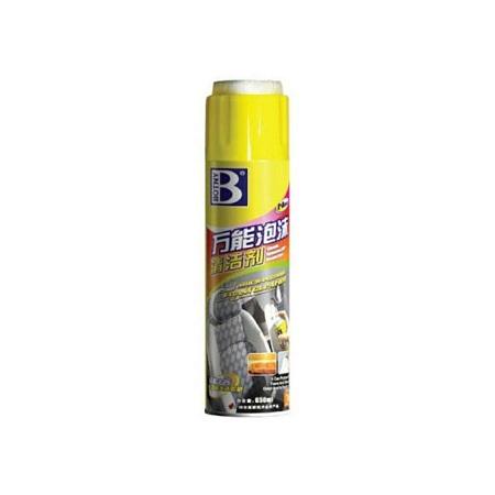 Botny Multi-purpose Foam Cleaner + Free Air Freshners