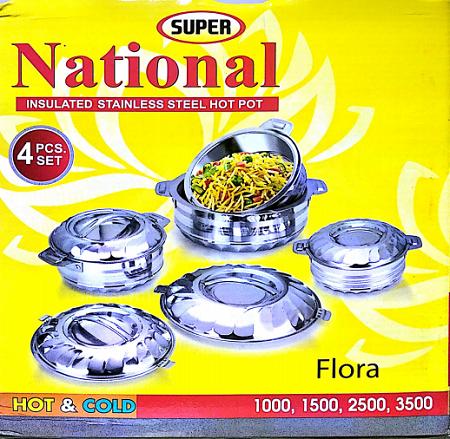 4 Pcs Super National Hotpot + Free Doormat