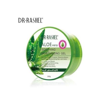 Aloe vera soothing & moisturizing gel