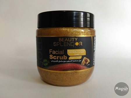 Beauty Splendor Facial Mask - Mud Musk (Organic Clay)