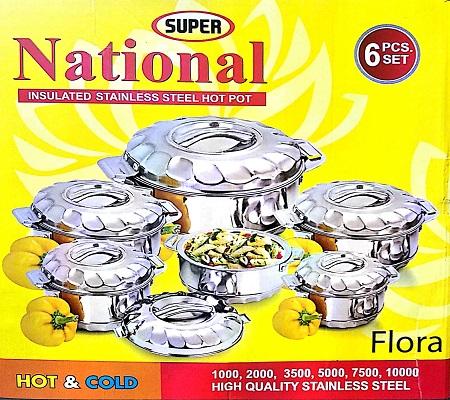 Super National 6pcs Hotpot + Free Doormat