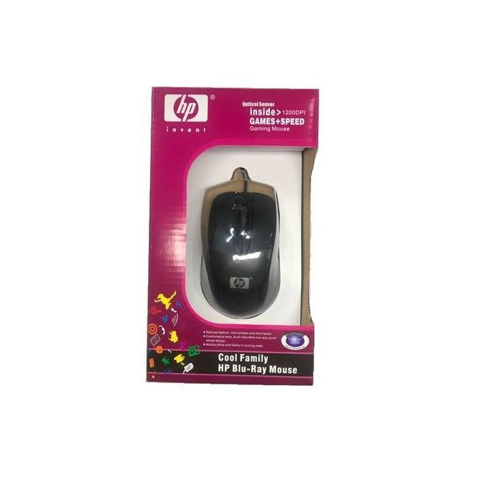 HP Wired Mouse USB
