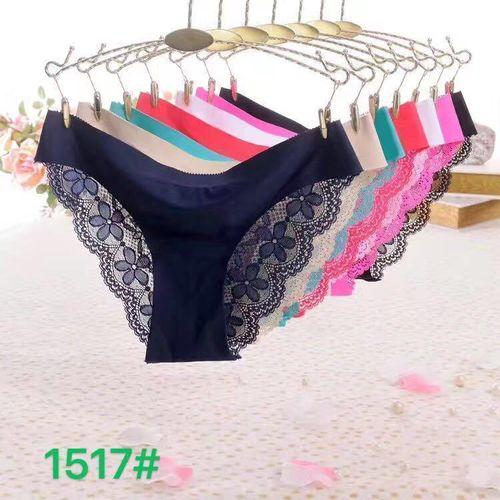 Fashion 4PCs Breathtaking Sexy Floral Lace Panties