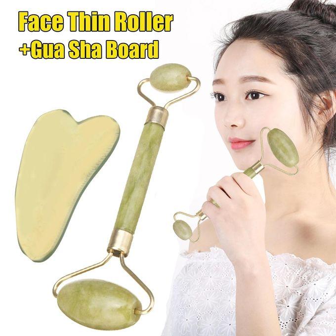 Natural Jade Roller