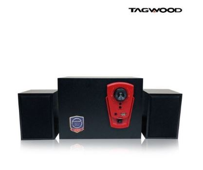 Tagwood Multi Media Speaker
