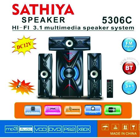 SATHIYA Hi-Fi Bluetooth Music System