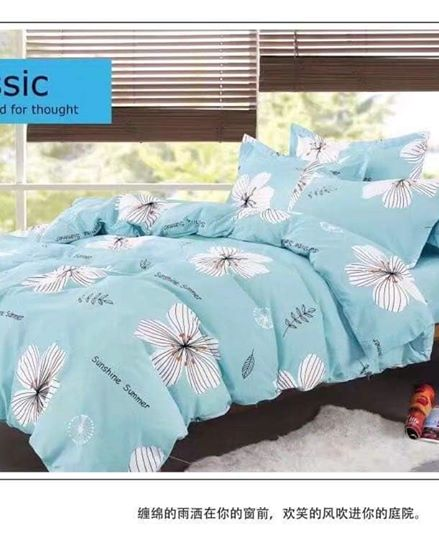 Sky blue and black duvet set
