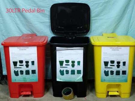 30 Litres Heavy Plastic Pedal Litter Bin/Dustbin