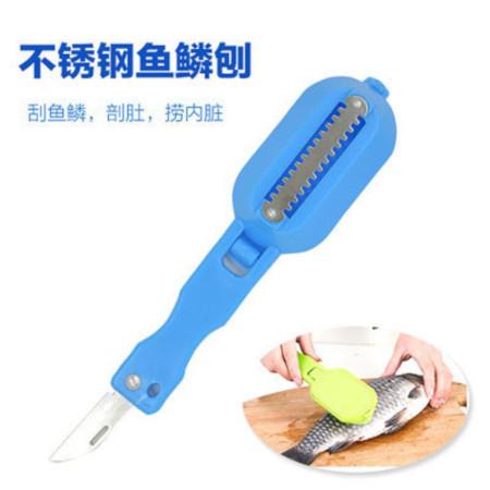Durable Plastic Fish Scale Remover Scraper