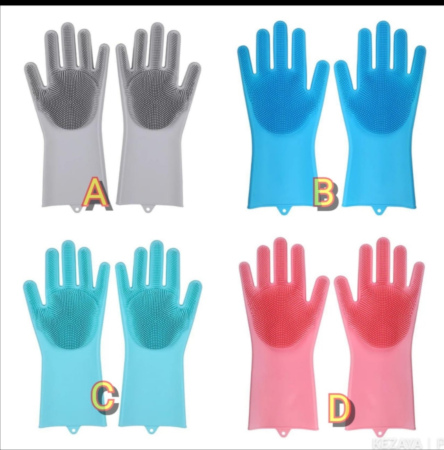 Silicone Dish washing Gloves
