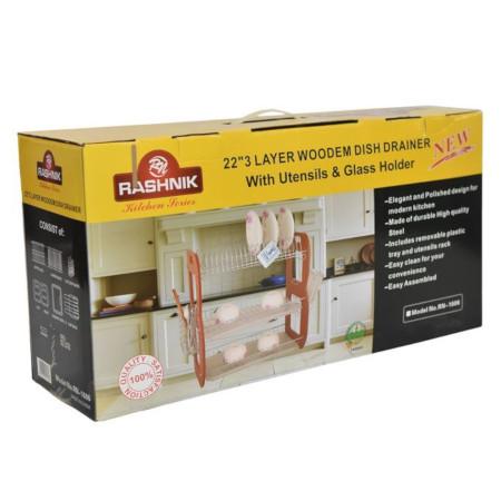 Rashnik 22inch 3 Layer Wooden Dish Rack/Drainer RN1606