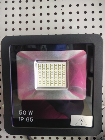 Leo Max 50W Flood Lights