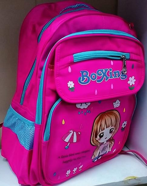 Fashion Girls Cartoon Back To School Bag - PINK