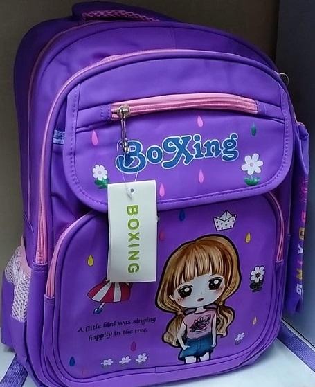 Fashion Girls Cartoon Back To School Bag