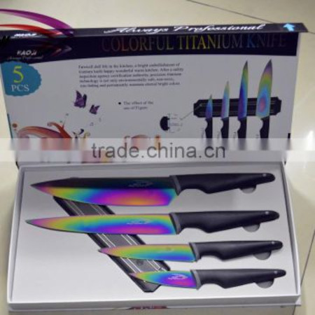 5pc Titanium knife set with a magnetic holder
