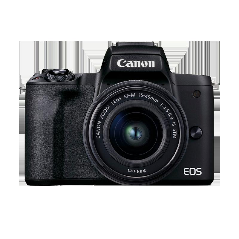 Canon EOS M50 Mark II Mirrorless Digital Camera (with 15-45mm Lens Kit)