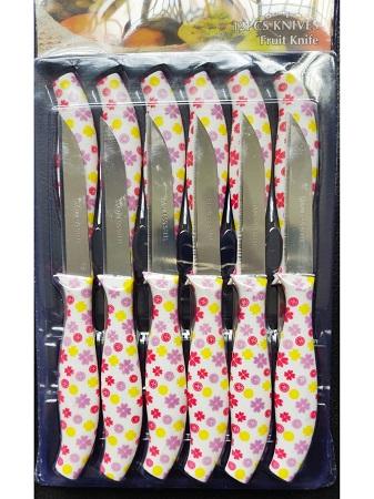 12 Piece Fruit Knife Set- Short Blade