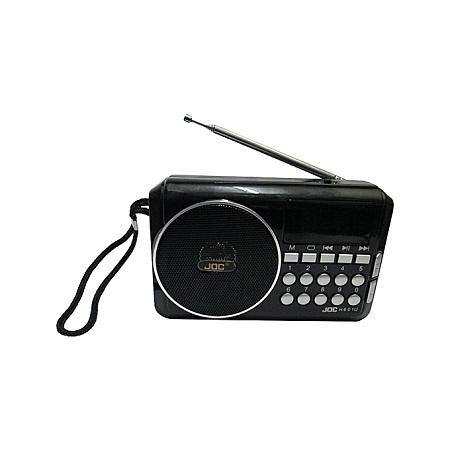 Joc Fm Radio Rechargable Digital Fm Radio With Usb And Memory Slot - Black
