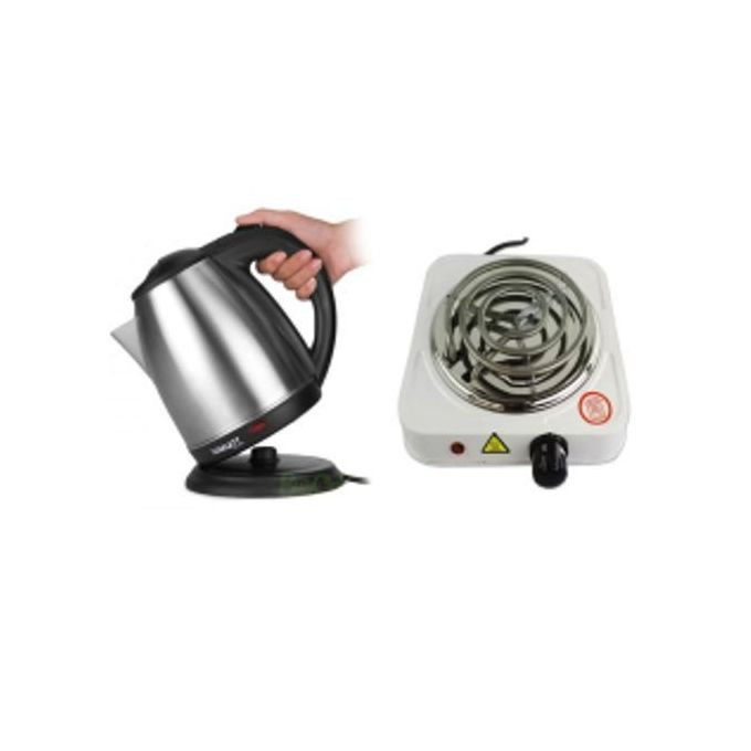 AILYONS Electric Kettle + FREE Single Spiral Hotplate