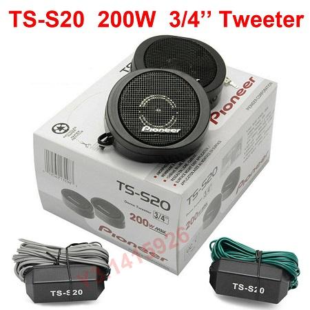 TS-S20 Tweeter (2pcs) - Black