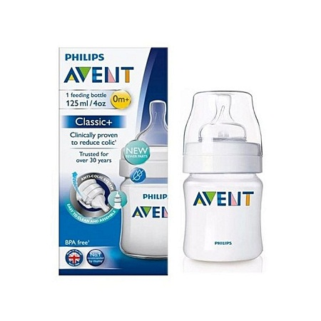 Classic Baby Feeding Bottle- 125 ml