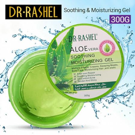 Aloe Vera Soothing & Moisturizing Gel, Skin Repair