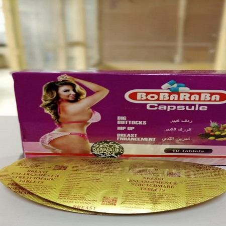 Bobaraba 1 Pill