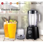 Rebune 2in1 Blender 1.25l With Grinding Machine