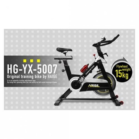 Spin Bike High Ga- Fitness Bike HG-YX-5007