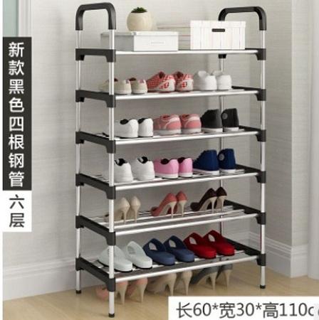 Unique and Durable shoe rack- 6 tiers black