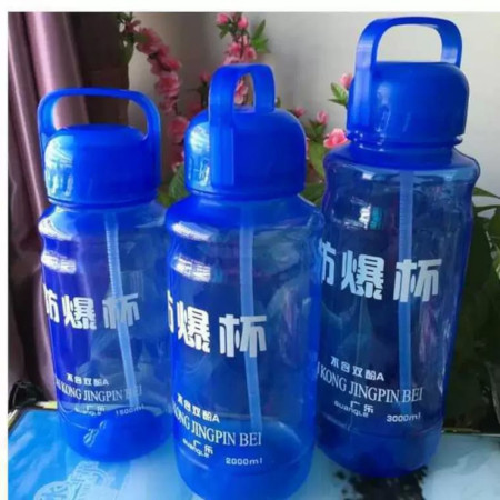 Water Bottles 1.5ltr