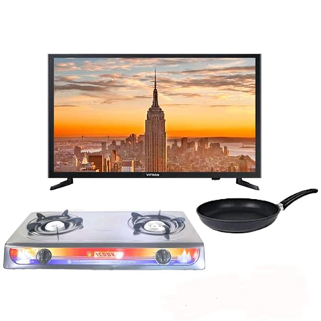 Vitron 24 Inch Tv + Two Gas Burner + Frying Pan
