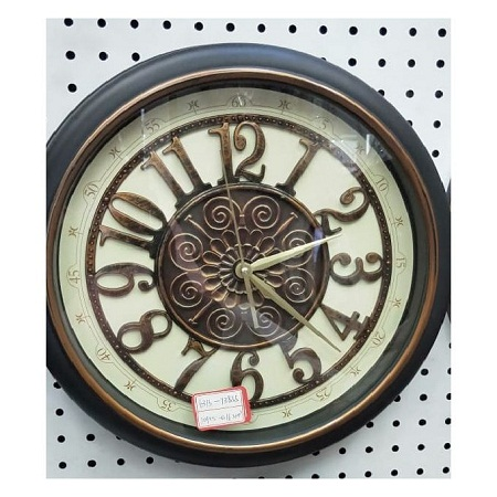 Wall clock big 52 cm by 52 cm
