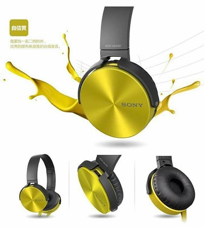 Extra base wired Headphones Yellow