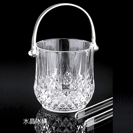 Crystal Clear Ice Bucket With Handle