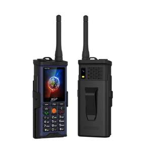SQ Quad Sim SQ7700 Portable Battery - 10000 MAh - Quad Standby