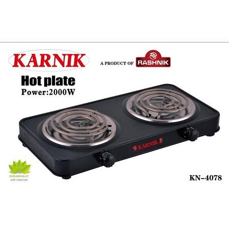 Karnik Modern Double Spiral Hotplate - Electric Cooker/Table Burner