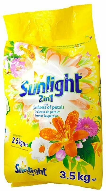 Sunlight Powder yellow | 1kg
