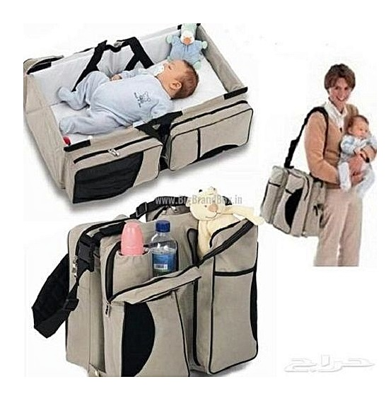 Baby Travel Bed & Magical Baby Bag- 4 in 1 Multifunctional Baby Travel Bed Cot Baby Bassinet and Diaper