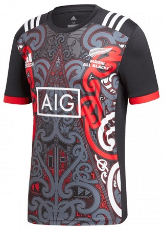New Zealand Maori All Blacks 2018 Replica Performance Jersey Multicolour