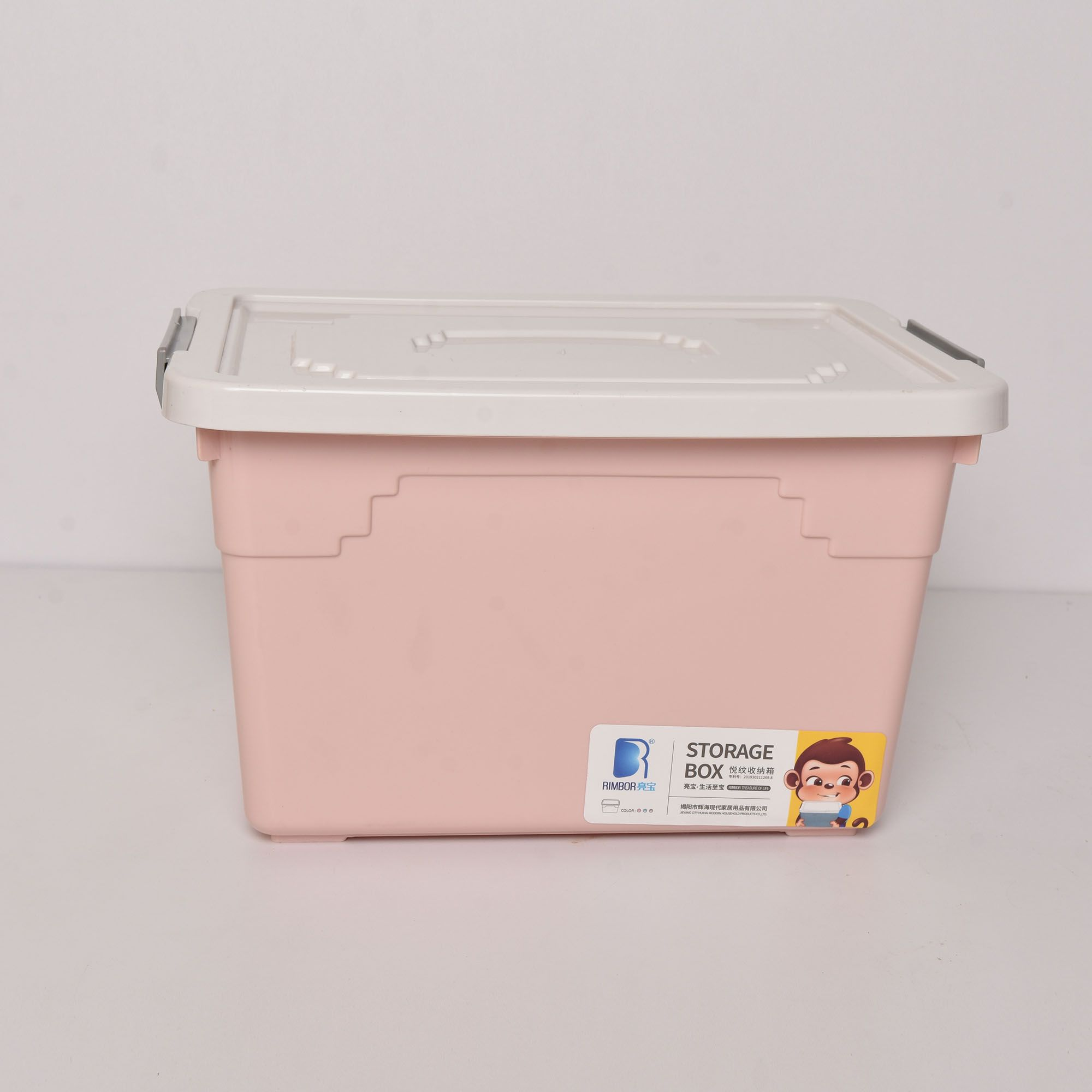 Plastic storage box container
