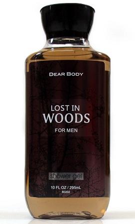 Lost in woods Body Shower gel